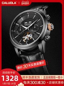 Caluola Mens Watch Механические часы Автоматические мужские Часы Водонепроницаемый Бренд 2020 Новое Название продукта Trend Top Ten