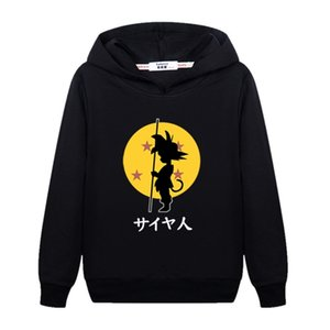 Aimi Lakana Teen Boys Fashion Hoodies Anime Kids Pull à manches longues Sweatshirt imprimé Boy automne Coton Veste manteau LJ201216