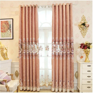 Curtain & Drapes 2021 European Royal Luxury Embroidered Cloth With Tulle For Living Room Cashmere Stitching Curtains Bedroom