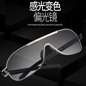 Smart Motorcycle Color Change Glasses Occhiali da sole congiunti Wide Face Driver Polarizer