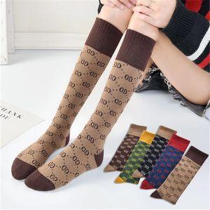 Moda Baskılı Diz Çorap Buzağı Çorap Uzun Yüksek Tüp Çorap Kadın Kore Versiyonu Ins Trend Harajuku Stil