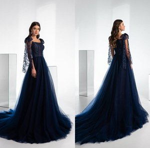 Spaghetti Evening Dresses Custom Made Sleeveless Prom Dress Lace and Tulle Sweep Train Formal Party Gowns