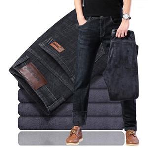 SULEE Winter New Men Warm Jeans High Quality Elasticity Thicken Velvet Denim Pants Trousers Male Brand Clothes1