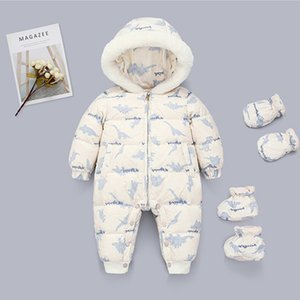 IYEAL Kids Winter Snowsuit Children Clothing Suit Boy Rompers White Duck Down Jacket for Baby Girl Clothes 0-2 years Overcoat Z1121