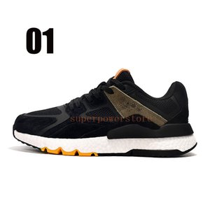 Top treeperi chunky 4.0 running shoes black olive US 7 EUR 40 for men