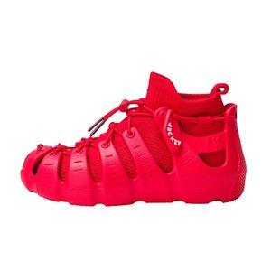 SkoEx Kids Shoes 2020 New Children's Basketball Zapatillas de baloncesto antideslizante RESPURSOS PRESENTARIOS NIÑOS NIÑAS Zapatillas de deporte Escuela de moda Correr zapato
