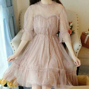 Spring Summer Girl Sweet Mesh Dress Temperament Fairy Gentle Retro Mesh Dress Bubble Sleeve Perspective Lolita Girl Stars