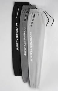 Größe M-5XL Top Windjacke Jacke Sport Casual Hosen Herren Designer Pjoggers Casual Streetwear Hose Elastische Stoff, einfach und attraktiv