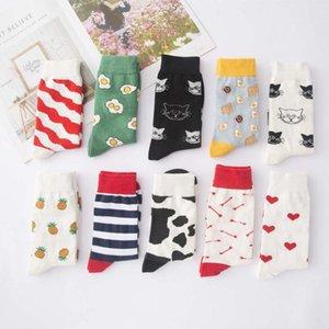 10 Colors Harajuku Skateboard Socks Cute Cat Milk Cow Baby Omelette Pineapple Fruit Love Heart Socks Women Striped Male