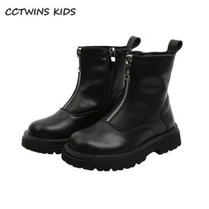 CCTWINS Bottes Enfants 2020 Chaussures d'automne Bottes Pour Enfants Bottes Baby Chaussures Fille Brand Bottes Noires Bottes Véritable Chaussures en cuir Véritable FB1849 Y1116