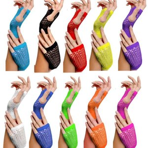 Ladies Girls Short Mesh 80s Style Fishnet Gloves Hen Night Party Wear Gloves Sun Protection Accessories Lace Hollow-out