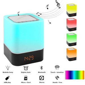 Touch-Control Bedside Lamp with Wireless Bluetooth Speaker, Table Alarm Clock Bluetooth with Changing Led Night Light, Radio MP3