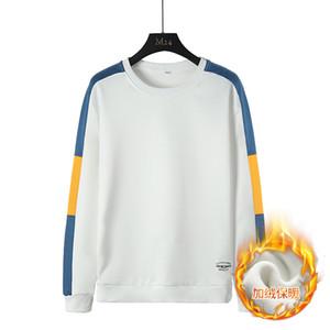 / Kış 2020 erkek Flanelette Uzun Kollu Dış Aşınma Sonbahar Giyim Trend Kalınlaştırılmış Alt Ceketli