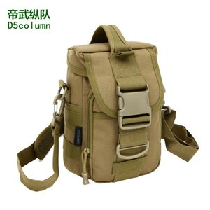 Camouflage Bicycle Cycling Outdoor Climbing Tactics Military Fan Single Shoulder Mobile Bag Men and Women Sports Satchel