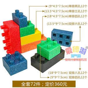 Children's intelligence, small model EPP foam playground, kindergarten family building toy stool