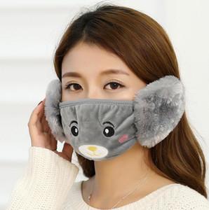 Bambino Cartoon Bear Face Mask Cover Plush Ear Protettivo Protezione Calda Bambini Bocca Maschere Bocca Inverno Bocca-Muffle Earflap CCB3302