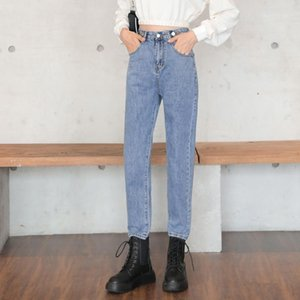 Women sexy fashion denim Jeans Skinny Denim Pencil Pants High Waist Stretch Casual Trousers A1411