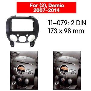 2 Din DVD Stereo Panel Fascia for 2 Demio 2007-2014 Fascia Radio Dash 173X98mm car