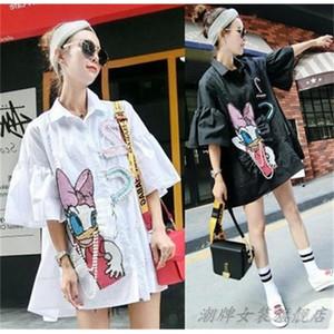 South Korea spring 2020 Thailand tide cartoon medium length shirt flared sleeve loose dress shirt women summer