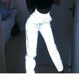 Reflective Jogger Pants Silver Reflective Pants Hip Hop Trousers Dance Track Pants Rave Clothing Streetwear Track Pant