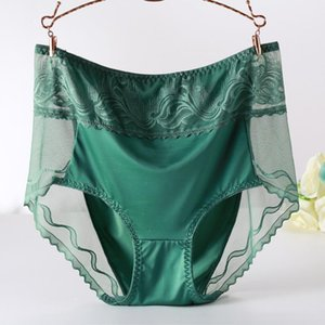 Plus Size Satin Panties Women's New Sexy High Quality Satin Transparent Mesh Women Underwear No Trace Big Briefs Large Sizes