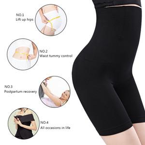 Women High Waist Slimming Tummy Control Panties Knickers Pant Briefs Shapewear Underwear Body Shaper Lady Waist Trainers Panties B1203 B1203