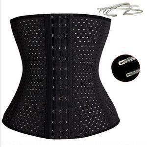 CL9lx Four seasons hollow Corset yao jia Beauty clip belt women's postpartum abdominal belt seal waist clip waist beauty body shaping clothe