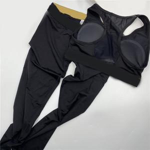 Sıcak Seksi DesignerLuxury Mayo Kadınlar Bikinis Kadınlar Marka Bikini İki Parçalı Uzun Pantolon Plaj Lüks Mayo Yaz Bikini 20121702T