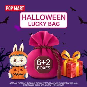 POP MART Halloween Suprise Lucky bag Series with 6pcs+2gifts series Doll Binary Action Figure Birthday Gift Kid Toy