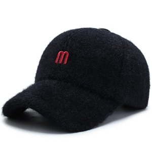 Hat Women's Autumn and Winter Version Warmth Velvet Curved Brim Baseball Cap Fashion Trendy Wild British Letter Cap