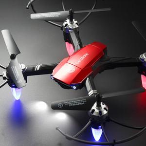 WiFi aerial UAV super long endurance children's fall resistant four axis aircraft remote control aircraft