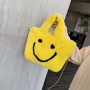 women Fur Plush Messenger Bag smile Mini Artificial Fur Handbags winter Cross Body Comfortable Cute Bag Shoulder Bags 25