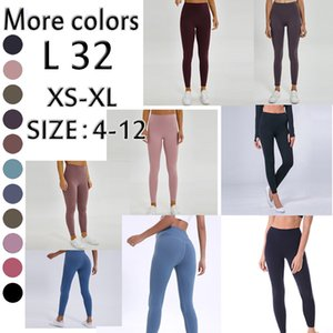 LULU 32 L32 Solid Color Yoga Pants Women skin friendly yoga shorts Leggings fashion Sports Workout high waist Quick-Drying Activewear Lady XS-XL