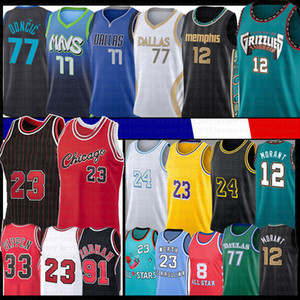 Luka 77 JA 12 Morant Doncic Scottie 33 Dennis Pepipen 91 Rodman Los 23 Angeles كرة السلة جيرسي 3 أنتوني كايل 6 0 ديفيس كوزما ديرك Nowitzki