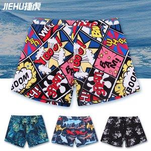 2021 LONG SHORTS PANTS Boxer swimming shorts trunks milk silk personality color matching men high-waist swimming pool trunks CC55