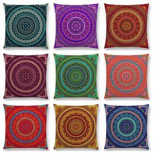 Cushion Decorative Pillow Hippie Mandala Boho Rainbow Floral Pattern Sun Moon Flower Dream Fantasy Beautiful Cushion Home Decor Sofa Throw