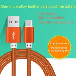 USB cables 2.1A High-end aluminum alloy leather version of the data line fast charge Android smartphone cable for Samsung LG With opp packaging