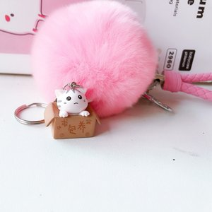 Cute Cat keychain Cartoon lucky Cat Keychain Self Defense Porte Clef Women pom KeyRing Car Trinket Key Chains Kids Toy Keyring