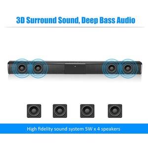 20W TV Sound Bar проводной и беспроводной Bluetooth Home Surround Soundbar для PC театральный докладчик
