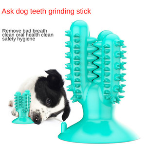 Hot dog toothbrush molars cleaning stick food leakage device bite resistant pet chew toys