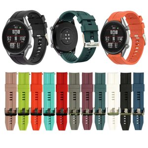 Applicable to GT   GT2 watch with silicone strap, Huawei 22mm strap for general sales