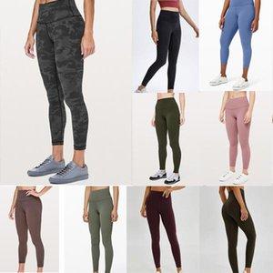 Женские LULU сплошной цвет йоги спортивные леггинсы выравнивают костюм короткие брюки высокие LU талии поднятие бедер тренажерный зал леггинсы упругие фитнес женские колготки тренировки