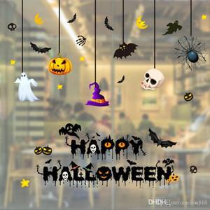 2 шт. Хэллоуин окно стикер тыква череп летучая мышь стеклянная дверь стикер бар отель Mall гостиная на стене наклейка наклейка дома украшения дома DBC VT0968