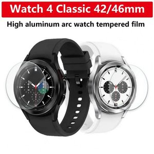 Screen Films for Samsung Watch 4 42mm 46mm Clear Anti-scratch Tempered Glass Protector