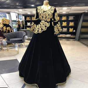 Vestidos De Novia Kosovo Albanian Caftan Evening Dresses 2021 Long Sleeves Applique Robe De Soirée De Mariage Prom Gowns