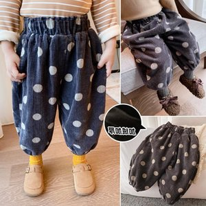 Trousers Retro Loose Thicken Spring Autumn Pants Warm For Girls Boys Children Kids Clothing Teenagers High Quality