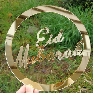 Custom Eid Mubarak Wall Decortaion, Personalized Mirror Acrylic Ramadan Mubarak Sign, Party Backdrop