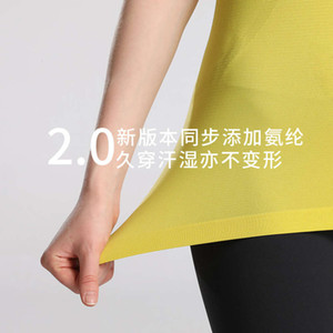 tracksuits swiftly 2.0 women's short sleeve T-shirt seamless tech top sports quick drying Fitness Yoga suit