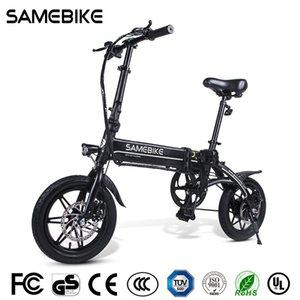 EU Stock! Samebike YINYU14 Bike 14 Inch 10AH Standard 2 Ebike 36V 250W High Speed Folding Electric Bicycle Aluminum Alloy E-Bike