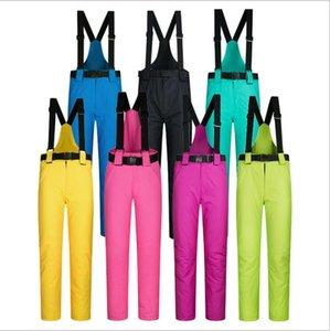 Лыжные брюки для женщин мужские зимние активные носить сноуборд водонепроницаемые лыжи теплого дышащегося фрахтования много цветов